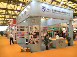 No.90 Shanghai Labor Protection Fair