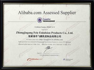 Alibaba.com assessed supplier Zhangjiagang feie Emulsion Pro